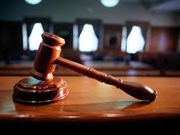 Рідкісні хвороби - лікування судом