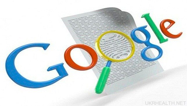 Геморой став топ-темою в Google