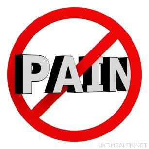 Лікування больового синдрому