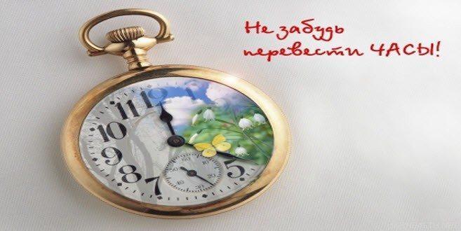 Україна перейде на «літній час»