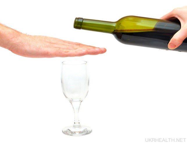 Європа отримала новий засіб від алкоголізму
