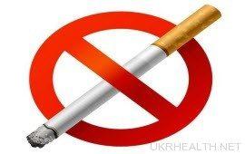 Кинути курити