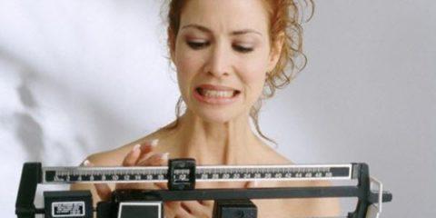 Скинути вагу