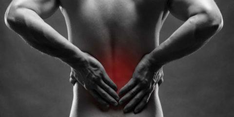 Біль в спині