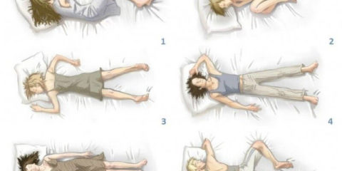 Пози сну