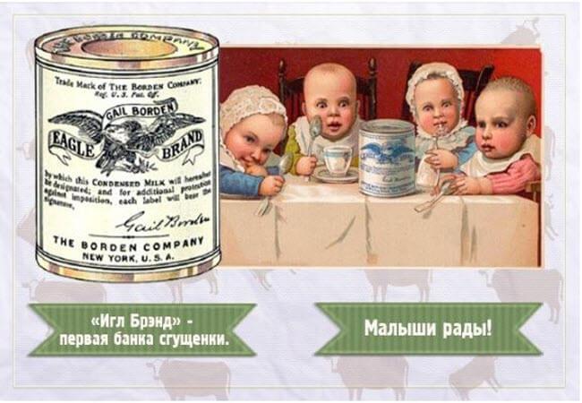 Згущене молоко