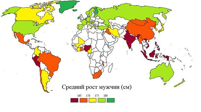 Середній зріст чоловіків у світі