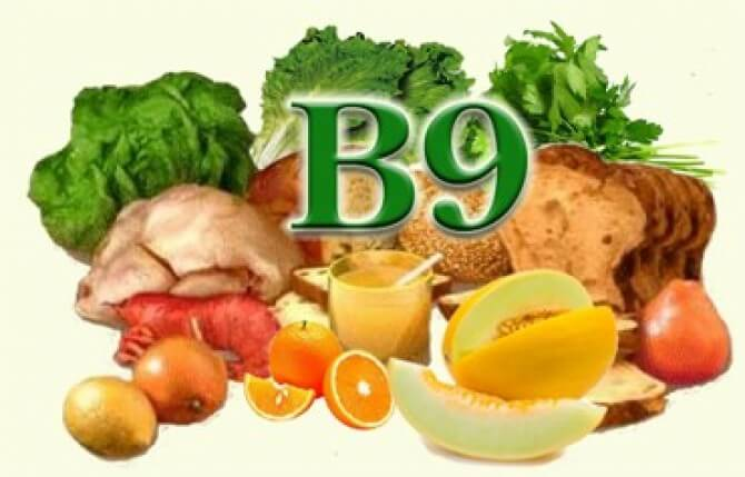 Вітамін B9