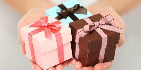Подарунки