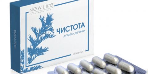 Диетическая добавка из магазина NewLife, помогающая бороться с аллергией и паразитами