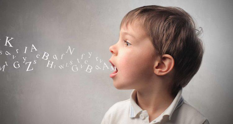 Мова у дитини