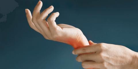 Біль в руках