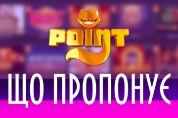 PointLoto