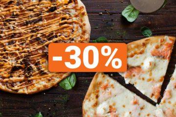 Знижка на піцу
