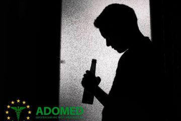 алкоголизм и его лечение в стационаре в киеве