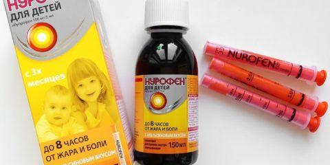 Нурофен для дітей