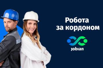 JoBian