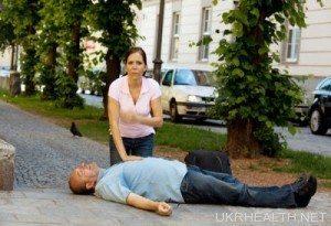 Допомога при серцевому нападі