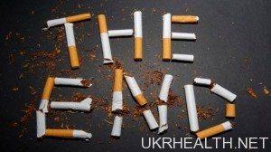 Завзятим курцям легко кинути палити