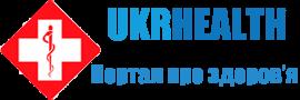 UKRHEALTH.NET — Національний портал про здоров'я