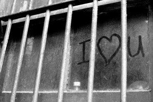 тюремні ґрати